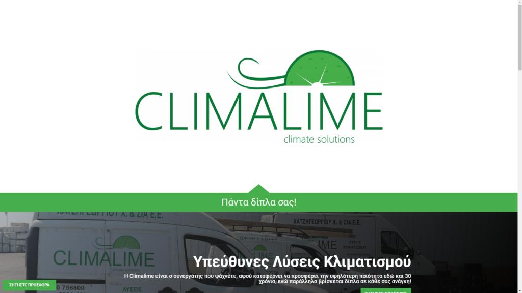 climalime ιστοσελίδα infiniters